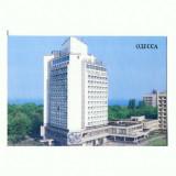 CP178-11 Odessa -Yunost Hotel -necirculata