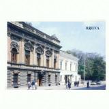CP178-19 Odessa -Clubul oamenilor de stiinta -necirculata