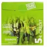 Cartela Cosmote - Cartele COSMOTE de 5 euro_ CEL MAI IEFTIN!!!