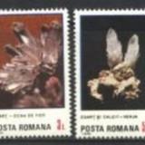 Romania 1985 - FLORI DE MINA, serie nestampilata C126