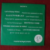 Software, DVD - DVD SONY HANDYCAM