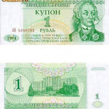 Bnk bn transnistria 1 rubla 1994 unc