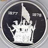 Monede Romania - 100 lei 1998, BNR, Aniversarea Independentei, argint 27 grame