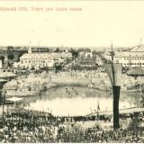 Carti Postale Romania pana la 1904 - Bucuresti 1906 - Expozitia 1906 - Luptele navale