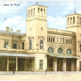 Bucuresti 1938 - Gara de Nord