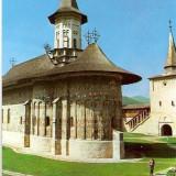 CP208-100 Manastirea Sucevita -carte postala necirculata-starea care se vede
