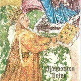 Carti Postale Romania dupa 1918 - CP208-54 Portretul lui Stefan cel Mare -Domn al Moldovei (1457-1504) -carte postala necirculata -starea care se vede