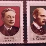 Timbre nestampilate de colectie Romania, Aniversari II, 1973, LP 821 - Timbre Romania