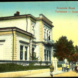 Romania Noua - Turtucaia - Scoala Romana - scrisa, circulata, animata - 1914 - Carte Postala Romania 1904-1918