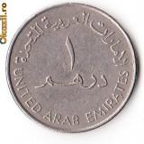 EMIRATELE ARABE UNITE 1 DIRHAM 1995
