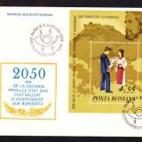 FDC. RO. 1980/*1014 - Expoz. Nationala Filat. 2050 ani - colita dant.