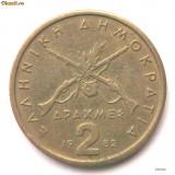 GRECIA 2 DRACHMES DRAHME 1982, 6 g, Ni-Brass, 24 mm, Georgios Karaiskakis **, Europa, An: 1982
