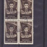 Filimon Sarbu 1951 bloc stampila prima zi  Romania.