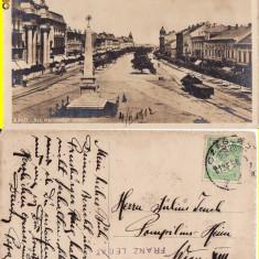 Arad -1912