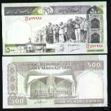 Bnk bn iran 500 riali unc