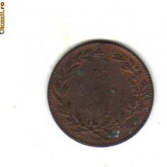 Monede Romania - Bnk mnd romania 5 bani 1867 heaton