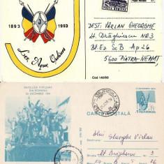 Lot 4 intreguri postale