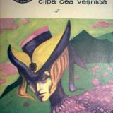 Clipa Cea Vesnica - E. M. Forster