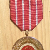 Medalie / placheta: Cinci decenii PCR (1921-71). Bronz - Medalii Romania