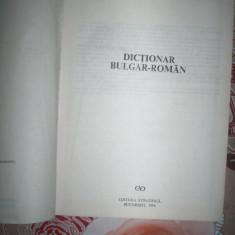 Dictionar bulgar-roman(cel mai mare)-TIBERIU IOVAN