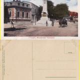 Pitesti (Arges) - Monumentul Veteranilor, Circulata, Printata