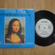 SUPER GRUP ELECTRECORD (Dan Mindrila): Melodii Din repertoriul Lui Nat King Cole - Muzica Rock electrecord, VINIL