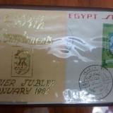 Monede jubiliare argint, emise de Min. Finantelor Egipt, 1982