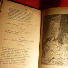 Calidassa - Sacontala -poema indiana- traducere de G.Cosbuc - ed. 1928 - Carte mitologie
