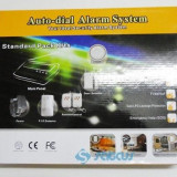 Sistem de Alarma Casa model 2013 Gsm07 + Senzor Impact: Antiefractie Apartament Casa Magazin Spatiu Comercial = OFERTA ! - Sisteme de alarma