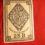 Timbru Fiscal 25 Bani negru si crem - Timbre Romania