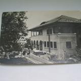C.P.CIMPINA-CASA PIONIERILOR R.P.R - Carti Postale Romania dupa 1918, Circulata