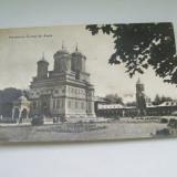C.P.MANASTIREA CURTEA DE ARGES R.P.R - Carti Postale Romania dupa 1918, Circulata
