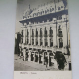 C.P.CRAIOVA -VEDERE R.P.R. - Carti Postale Romania dupa 1918, Circulata