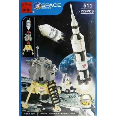 jucarie naveta spatiala ,racheta tip lego 229 de piese, Enlighten 511 foto