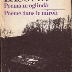 Carte poezie Altele - George Bacovia-Poema in oglinda