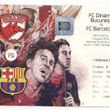 bilet de meci-FC Dinamo Bucuresti-FC Barcelona 11 august 2012