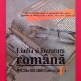 Limba si literatura romana - antologie de texte comentate pentru clasa a V-A - Manual Clasa a V-a