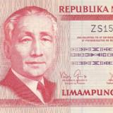 Bancnota Filipine 50 Piso 2012 - PNew UNC (comemorativa 45 de ani de la infiintarea ASEAN)