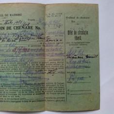 Ordin de chemare, datat 5 mai 1932