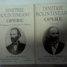DIMITRIE BILINTINEANU - OPERE - 2 VOLUME -editia ACADEMIEI ROMANE -2006 - Carte de lux