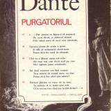 Dante-Pugatoriul-ilustratii de Gustave Dore - Carte veche Altele