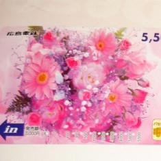 Cartela / Card Japonia - ARTA, FLORA, FLORI -   2+1 gratis toate licitatiile - RBK2386