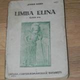 Curs limbi straine - ANDREI MARIN (DIRECTORUL COLEGIULUI NATIONAL SFANTUL SAVA) - MANUAL DE LIMBA ELINA PENTRU CLASA A VIII-A