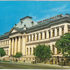 CP circulata 1972, Craiova, Universitatea