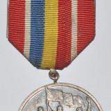 Medalii Romania - 3 OKAZIE, MEDALIE ROMANIA 30 DE ANI DE LA ELIBERAREA DE SUB DOMINATIA FASCISTA 23 AUGUST 1974