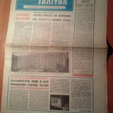 Ziarul muncitorul sanitar 26 iulie 1980