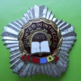 ROMANIA FRUNTAS IN INTRECERE 1974  PE SUPORT STEA ARGINTIE     [2 ]
