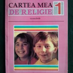 Manual de religie pentru clasa I Ed. Mitropoliei de Alba Iulia si Fagaras