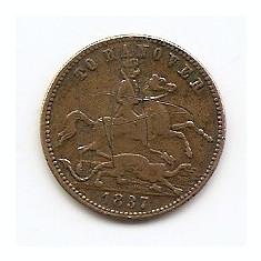 Jeton - To Hanover 1837 Regina Victoria - Jetoane numismatica