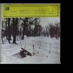 Red banner ensemble of the soviet army; choirmaster-B. Alexandrov, disc vinil/vinyl Melodia, URSS, 33 D 016631; stare impecabila! - Muzica Corala Altele